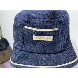 エニィファム(anyFAM)のKUMIKYOKU FAM 組曲 子供用 帽子(帽子)