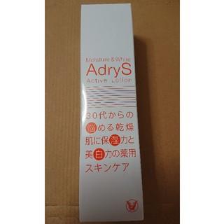 タイショウセイヤク(大正製薬)のアドライズ☆アクティブローション☆AdryS(化粧水/ローション)