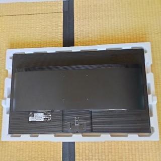 Acer - ACER   27インチ液晶  KA270HAbmidx