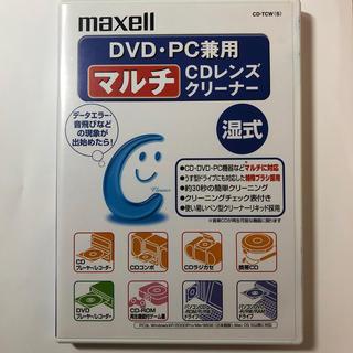 マクセル(maxell)の【送料込み】maxell DVD・PC兼用マルチCDレンズクリーナー(PC周辺機器)