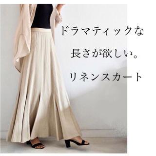 セール!リネン ロングスカート フルマキシ丈 形キレイ おしゃれ シンプル