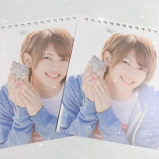 ︎☺︎ Jr.カレンダー 切り抜き23(アイドルグッズ)