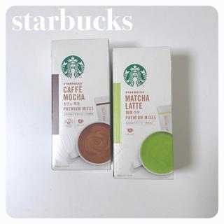 Starbucks Coffee - スターバックスプレミアムミックス*抹茶、モカ(ドトール、ブルーボトル、ネスカフェ
