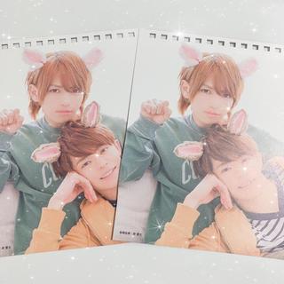 ︎☺︎ Jr.カレンダー 切り抜き24(アイドルグッズ)