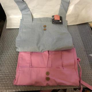 エプロン、ピンク、水色セット(その他)