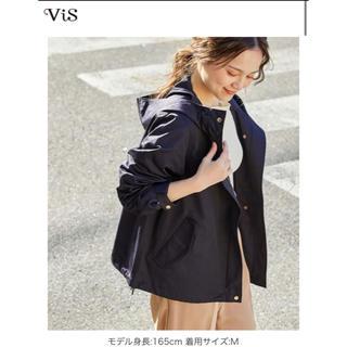 ViS - ☆VIS☆マウンテンパーカー☆ネイビー☆