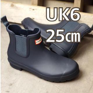 ハンター(HUNTER)の新品未使用♦︎HUNTER レインブーツ長靴 25㎝UK6 ネイビー紺 ショート(レインブーツ/長靴)