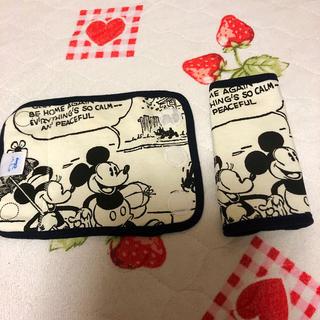 ディズニー(Disney)のミッキー柄抱っこ紐 よだれカバー(抱っこひも/おんぶひも)