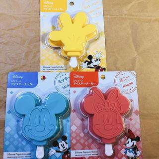 Disney - ミッキー ミニー ディズニー シリコーン アイスバーメーカー