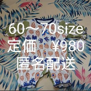 しまむら - 【† 6/29】⭐70 ロンパース(レトロ)