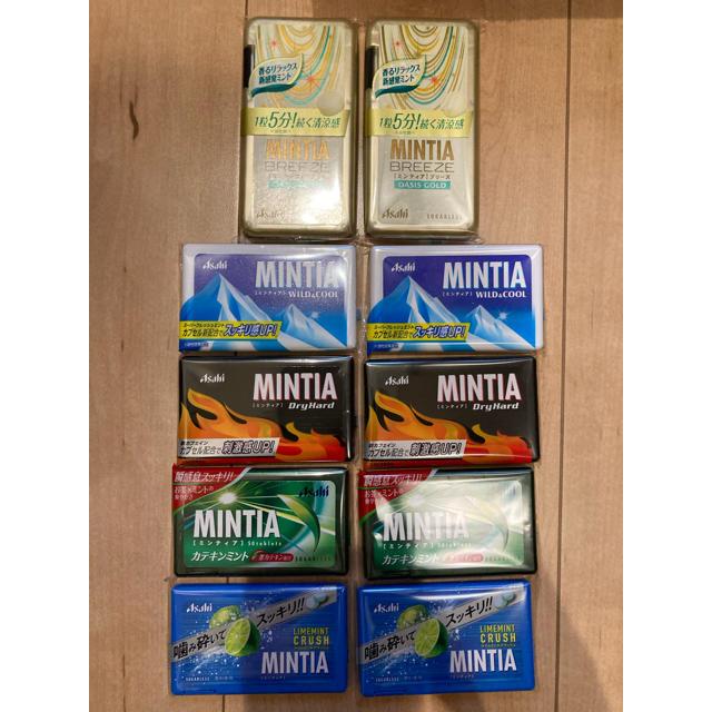 アサヒ(アサヒ)のミンティア セット 10個 組み合わせ変更可能 食品/飲料/酒の食品(菓子/デザート)の商品写真