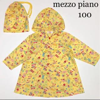 メゾピアノ(mezzo piano)のメゾピアノ  レインコート 女の子 100  雨具 ファミリア ミキハウス(レインコート)