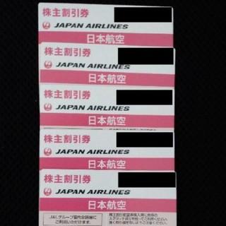 JAL(日本航空) - 【最新】JAL優待 乗車割引券 5枚