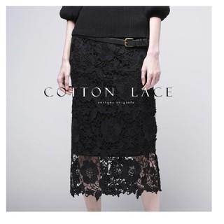アンティカ(antiqua)のアンティカ 花柄レーススカート(ブラック)(ロングスカート)