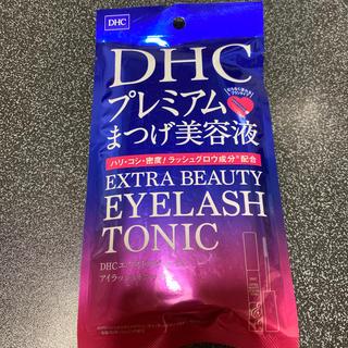ディーエイチシー(DHC)のDHC プレミアムまつげ美容液 エクストラビューティ アイラッシュトニック(まつ毛美容液)