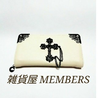 送料無料ホワイト白クロムシルバークロス十字架チェーン長財布クロムハーツ好きに(長財布)