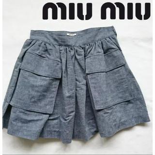 ミュウミュウ(miumiu)のMIUMIUのデニムスカート(ひざ丈スカート)