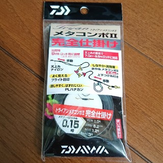 DAIWA - ダイワ 鮎 完全仕掛 メタコンポII