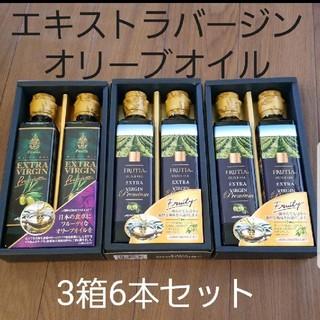 味の素 エキストラバージンプレミアムオリーブオイル