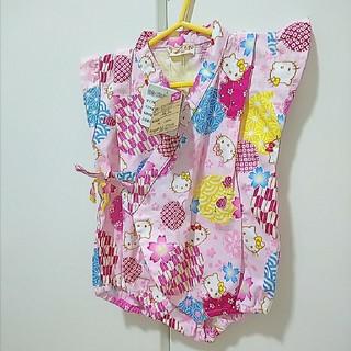 サンリオ(サンリオ)の新品♥80 KITTY 甚平 ロンパース(甚平/浴衣)