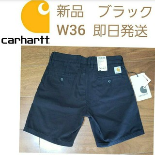 カーハート(carhartt)の【新品】CarharttWIPジョーンショートW36inch(ショートパンツ)