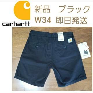 カーハート(carhartt)の【新品】CarharttWIPジョーンショートW34inch(ショートパンツ)