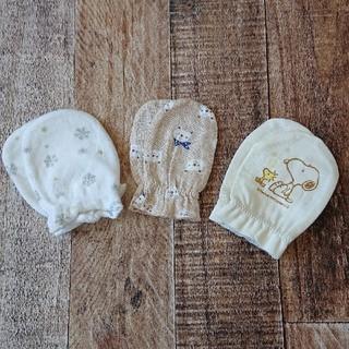 【専用】ベビー ミトン 3組セット 雪の結晶 クマ スヌーピー(手袋)