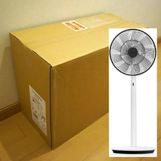バルミューダ(BALMUDA)の新品  バルミューダ グリーンファン EGF-1700 白/黒Green Fan(扇風機)