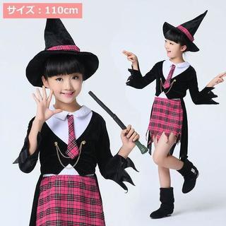 ハロウィン 魔女 制服 魔法学校のアイドル 110cm //b1n(ネクタイ)