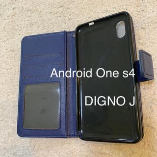 アンドロイド(ANDROID)のAndroid One S4 / DIGNO J用 手帳型ケース ブルー(Androidケース)