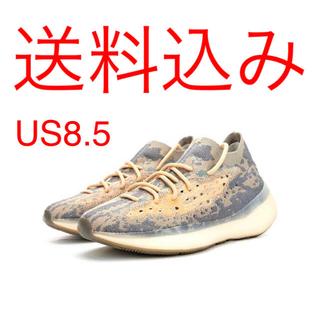 アディダス(adidas)のadidas Yeezy Boost 380 Mist US8.5 26.5cm(スニーカー)
