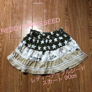 レディーアップルシード(REDDY APPLESEED)の☆レディーアップルシード スカート カーキ×ベージュ系 90☆☆☆(スカート)