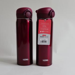 サーモス(THERMOS)の【未使用】サーモス 水筒 真空断熱ケータイマグ 500ml JNR-500 2本(タンブラー)