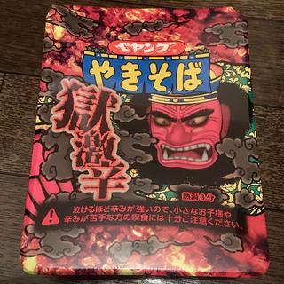 ☆ソースのみ★ペヤング 獄激辛 新品(麺類)