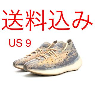 アディダス(adidas)のadidas Yeezy Boost 380 Mist US9 27cm(スニーカー)