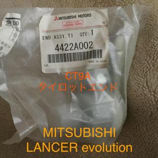 ミツビシ(三菱)のMITSUBISHI Lancer evolution.ボールジョイント.(車種別パーツ)
