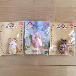 エポック(EPOCH)のシルバニアパーク限定 35周年記念くじ 赤ちゃん 非売品 シルバニアファミリー (ぬいぐるみ/人形)