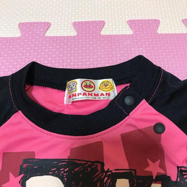 アンパンマン(アンパンマン)の美品 それいけ アンパンマン  スポーツウェア トップス 95 ピンク 速乾 キッズ/ベビー/マタニティのキッズ服男の子用(90cm~)(Tシャツ/カットソー)の商品写真