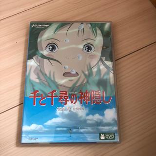 ジブリ(ジブリ)の最終値下げ☆ジブリ 千と千尋の神隠し DVDとケース(アニメ)
