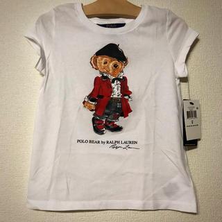 POLO RALPH LAUREN - SALE!!新品 ラルフローレン 半袖Tシャツ ポロベア 110 115 120