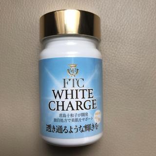 エフティーシー(FTC)のFTC ホワイトチャージ 未開封(サンプル/トライアルキット)