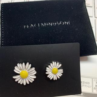 ピースマイナスワン(PEACEMINUSONE)のpeaceminusone daisy pin set #1 yellow(その他)