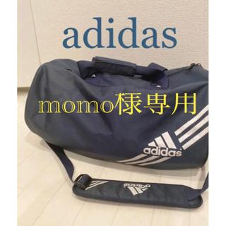 アディダス(adidas)の【値下げ中】adidas ボストンバッグ(ボストンバッグ)