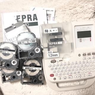 キングジム - KING JIM * TEPRA PRO SR150 + tape set
