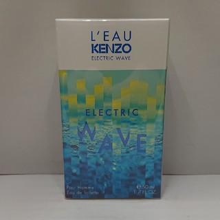 ケンゾー(KENZO)のケンゾー エレクトリックウェイブ プールオム 50ml(香水(男性用))