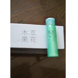 ソウカモッカ(草花木果)の未開封!草花木果  洗顔ミルク 60ml(洗顔料)