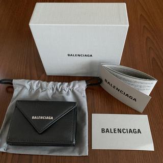 バレンシアガ(Balenciaga)の【週末限定値下げ】BALENCIAGA 3つ折り財布(折り財布)