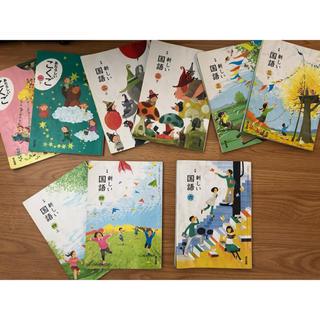 東京書籍 国語 教科書 1.2.3.4.6年(語学/参考書)