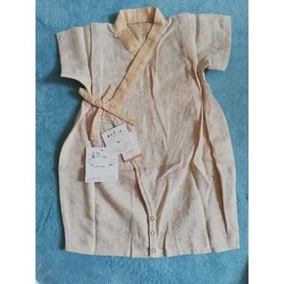 赤ちゃんの城 ツーウェイ甚平オール(甚平/浴衣)