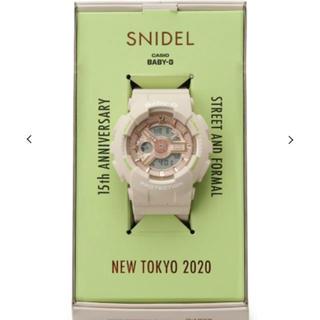 スナイデル(snidel)のSNIDEL baby-g 15周年限定モデル(腕時計)